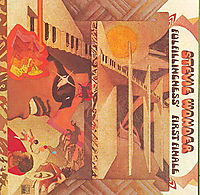 Fulfillingness' First Finale [Remaster]