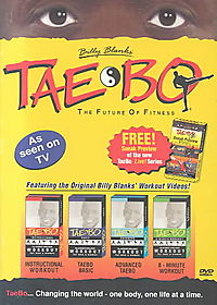 Tae Bo Workout 4 Pack