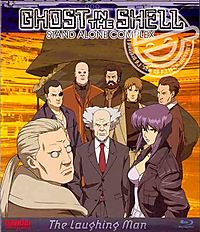 Ghost in the Shell: Stand Alone Complex - Laughing Man