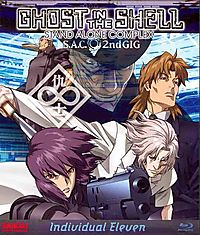 Ghost in the Shell: Stand Alone Complex - 2nd Gig: Individual Eleven