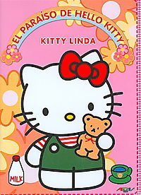 Hello Kitty's Paradise - Double Pack